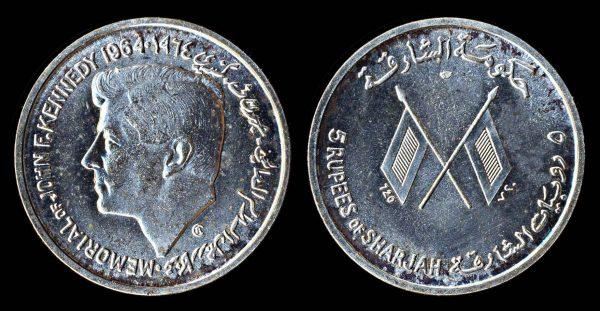 SHARJAH 5 rupees 1964