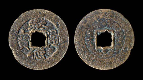 VIETNAM THAI DUC THONG BAO bronze 1 van 1777-92 AD