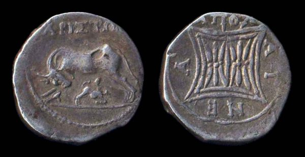 APOLLONIA, silver drachm, (after 229 BC)
