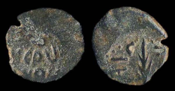 JUDAEA, Porcius Festus, 59-62 AD, bronze prutah, year 5 of Nero, 58 AD