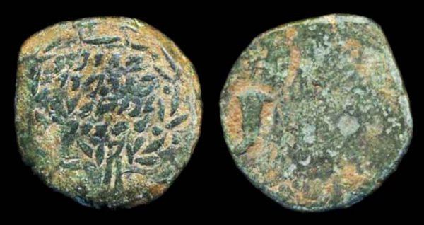 JUDAEA, Alexander Jannaeas, 103-76 BC, bronze prutah