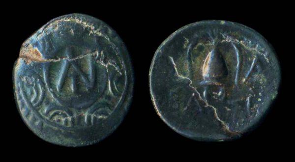MAKEDONIAN KINGDOM, Antigonas Gonatas, 277-239 BC, bronze minor