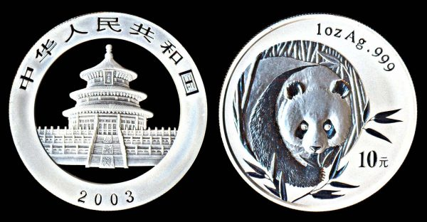 CHINA 10 yuan silver panda coin 2003
