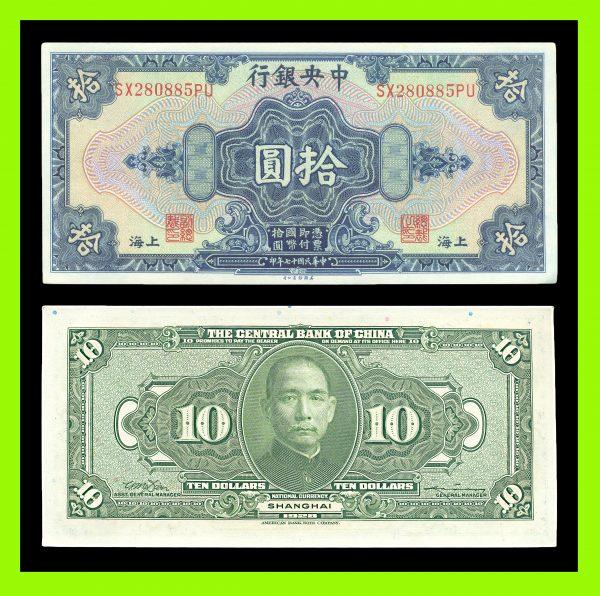 CHINA, Central Bank of China 10 dollars 1928