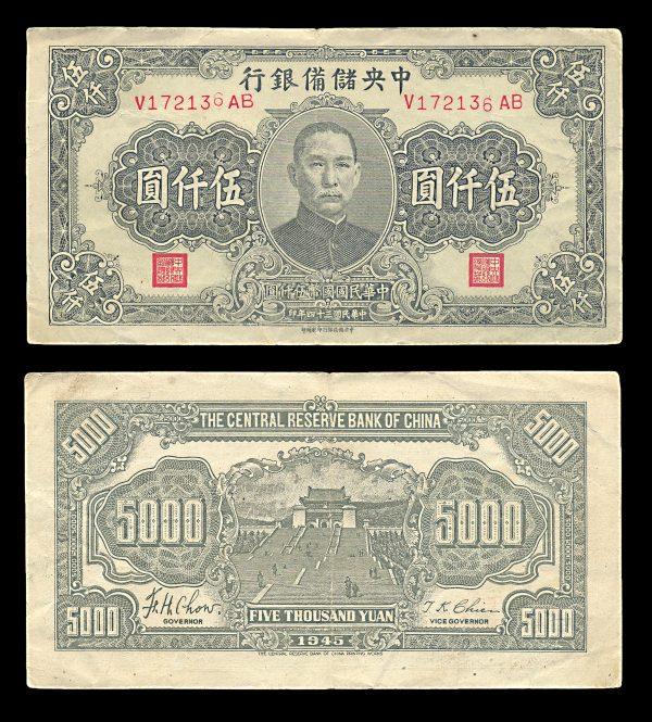 CHINA, Central Reserve Bank of China, 5000 yuan 1945