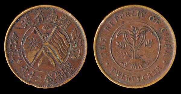 CHINA HUNAN 20 cash no date (1919 AD)