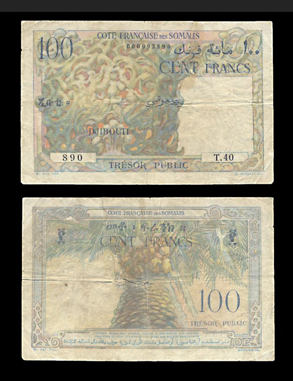 FRENCH SOMALILAND, 100 francs 1952