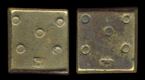 GREAT BRITAIN, brass weight, early-mid 19th century,