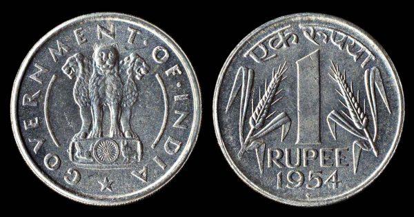 INDIA 1 rupee 1954 Bombay mint