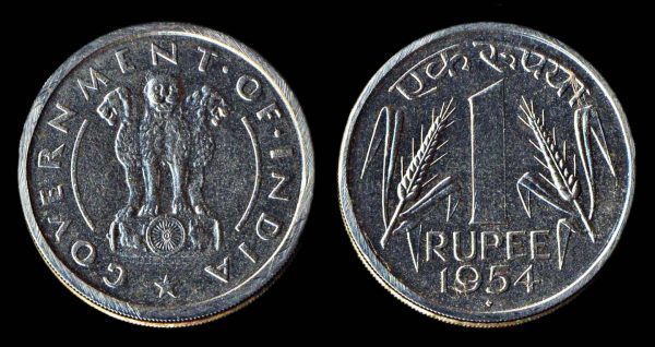 INDIA 1 rupee 1954 Bombay mint proof