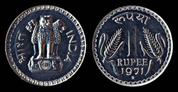 INDIA 1 rupee 1971 B Bombay mint proof