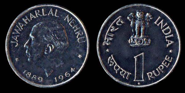 INDIA 1 rupee Nehru (1964) Bombay mint proof