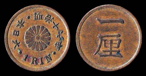 JAPAN 1 rin M-6 (1873 AD)