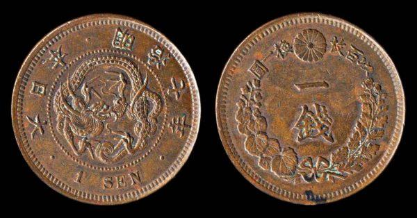 JAPAN 1 sen M-7 (1874 AD)