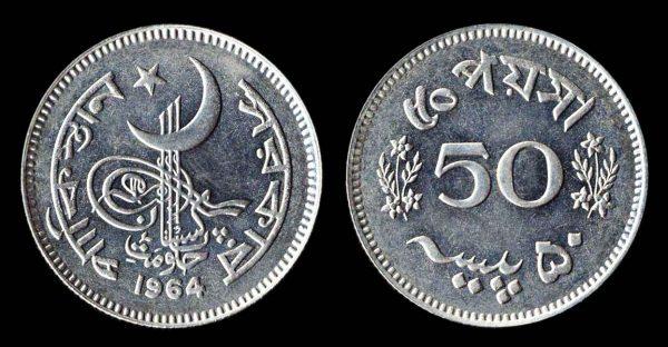 PAKISTAN 50 paisa 1964 PROOF