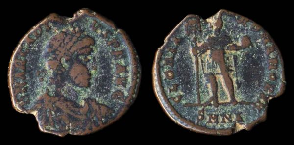 ROMAN EMPIRE, Arcadius, 383-408 AD, maiorina, Nicomedia mint