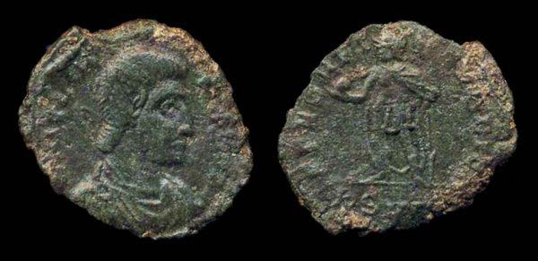 ROMAN EMPIRE, Julian II, Caesar, 335-360 AD, reduced maiorina, mint obscure
