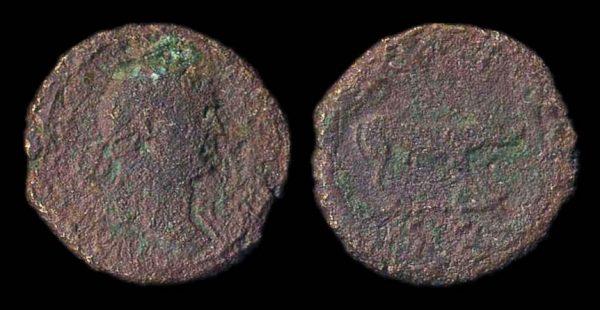 ROMAN EMPIRE, Trajan, 98-117 AD, quadrans