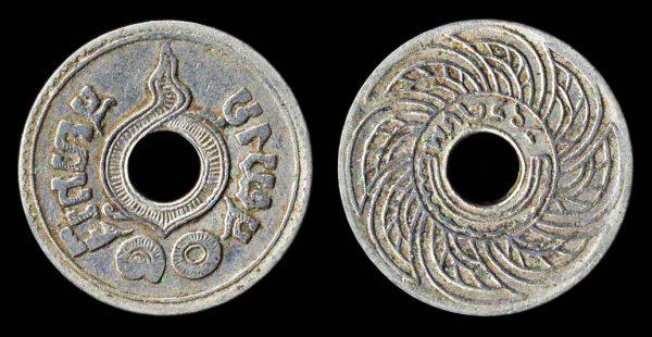 THAILAND 10 satang 2464 BE (1921 AD) date variety