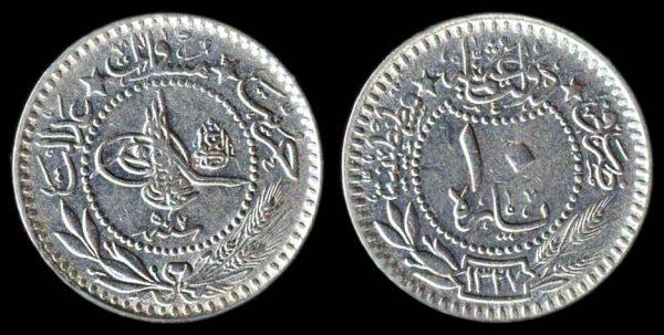 TURKEY 10 para 1327 AH year 7 (1915 AD) AL GHAZI low date