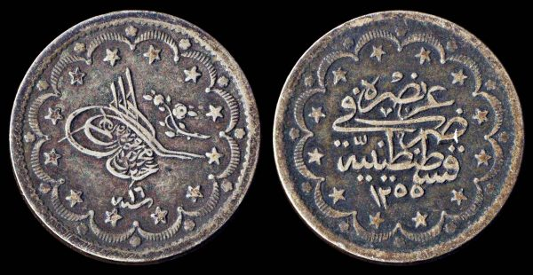 TURKEY 20 kurush 1255 AH year 16 (1854 AD)