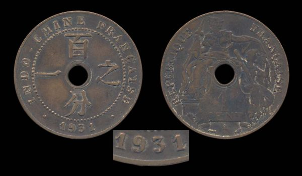 FRENCH INDOCHINA 1 cent 1931 A torch narrow date variety