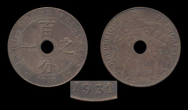 FRENCH INDOCHINA 1 cent 1931 A torch wide date variety