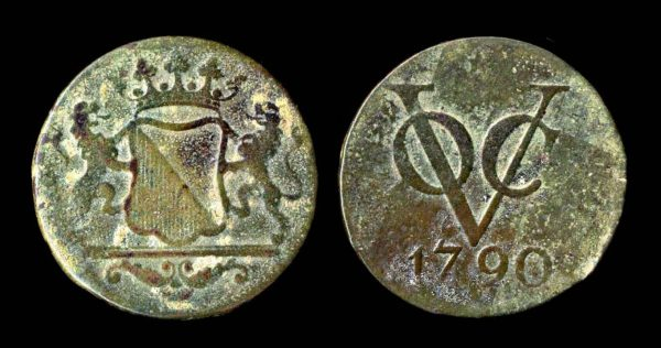 INDONESIA VOC 2 duits 1790 Utrecht mint
