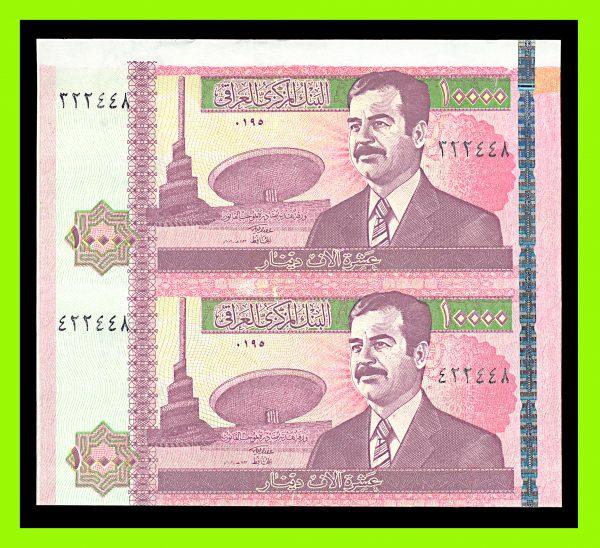 Iraq 10000 dinars uncut pair