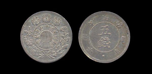 JAPAN 5 sen M-4 (1871 AD)