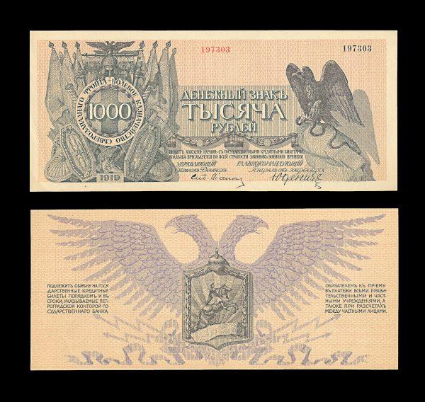 RUSSIA NORTHWEST FRONT 1000 rubli 1919