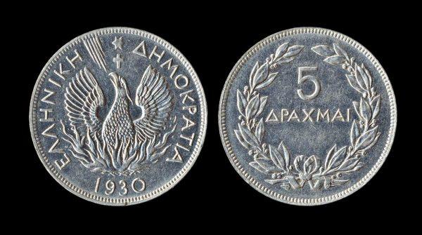 GREECE 5 drachmai 1930 Brussels mint