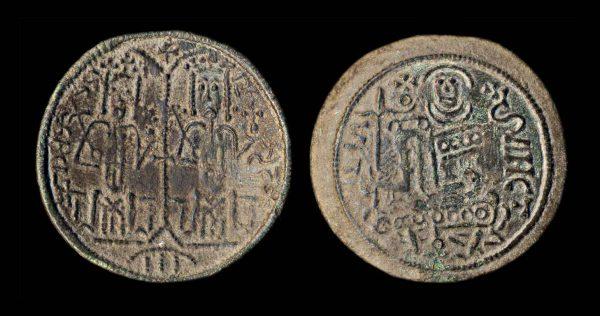 HUNGARY Bela III 1172-96 or Bela IV 1235-70 scyphate follis
