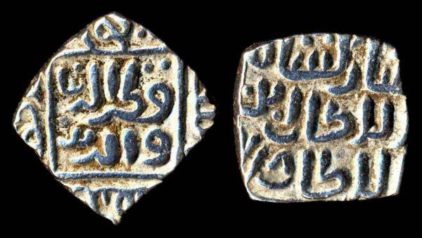 DELHI SULTANS Mubarak I 1316-20 AD 8 gani 718 AH (1318 AD)