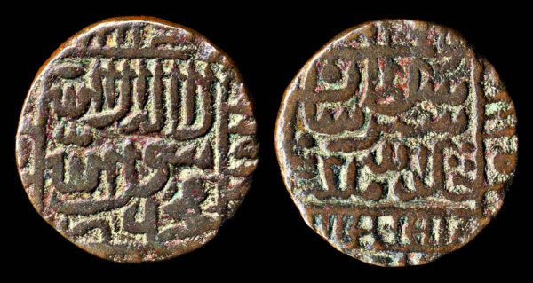 DELHI SULTANS Sher Shah Suri rupee 949 AH (1542 AD) contemporary counterfeit