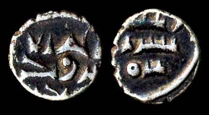 SIND HABBARID Amir Ahmad 10th century AD qanhari dirham