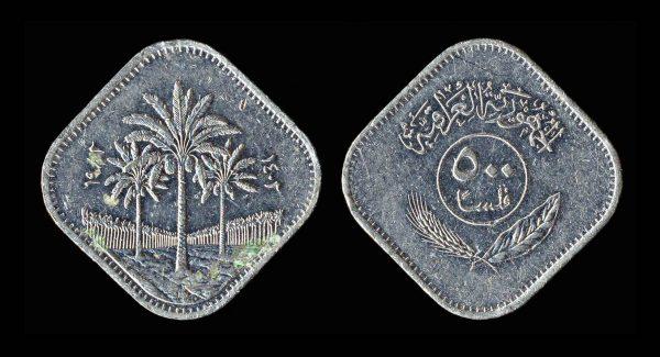 IRAQ 500 fils 1982 palm trees