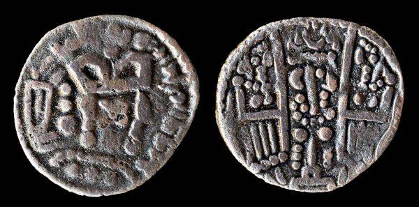 UMAYYAD gitrifi dirham 7-8th century AD