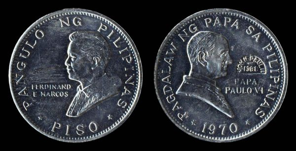 PHILIPPINES countermarked coin 1981 for Papal visit