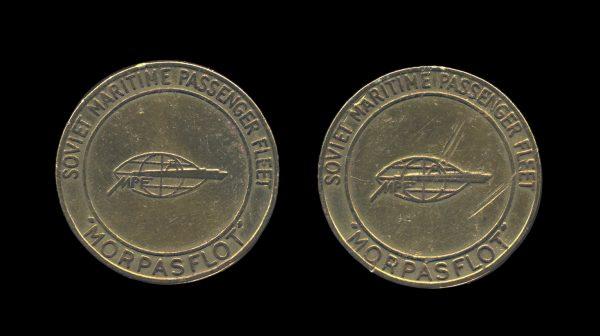 RUSSIA USSR maritime transit token 1970s?