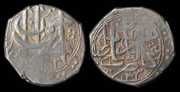 AFGHANISTAN Abdur Rahman half rupee 1303 AH (1885 AH) Herat