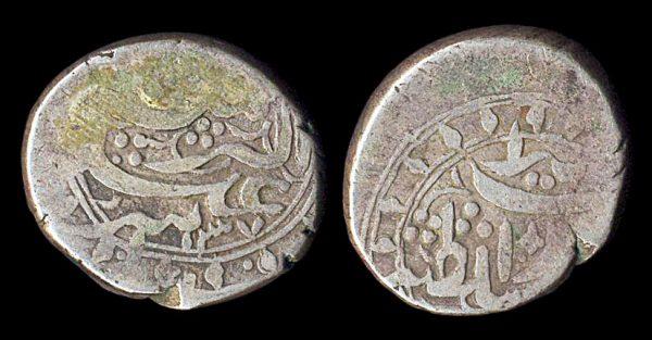 AFGHANISTAN Abdur Rahman half rupee 1307 AH (1889 AD) Herat