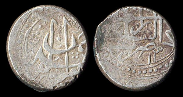 AFGHANISTAN Abdur Rahman half rupee 13xx AH (1880s-90s AD) Herat
