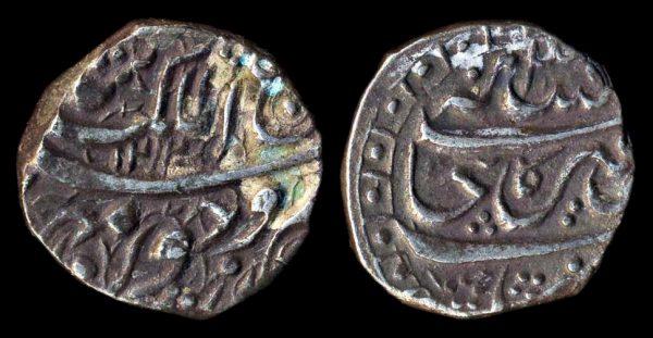 AFGHANISTAN Shah Shuja' al-Mulkrupee 1220 AH year 3 (1805 AD) Derajat