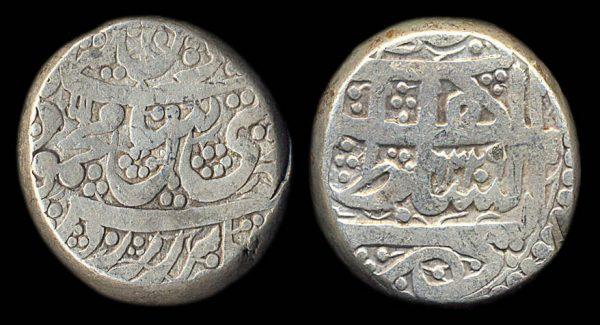 AFGHANISTAN Mahmud Shah Durrani rupee 1229 AH (1814 AD) Herat
