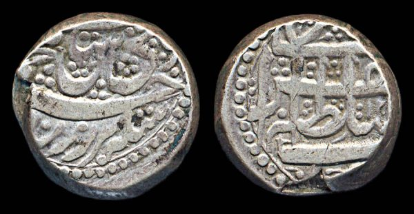 AFGHANISTAN Mahmud Shah Durrani rupee 12xx AH (181x AD) Herat