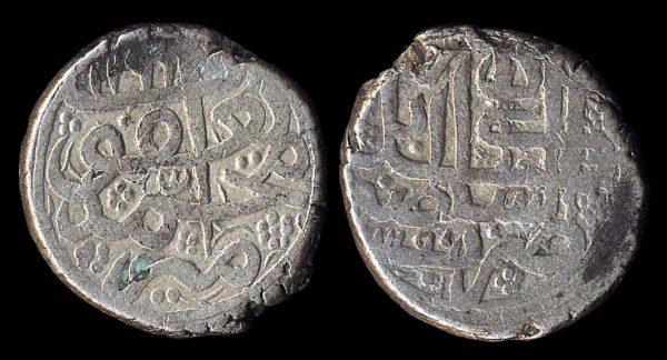 AFGHANISTAN Muhammad Ya'qub rupee 1296 AH (1879 AD) Kabul