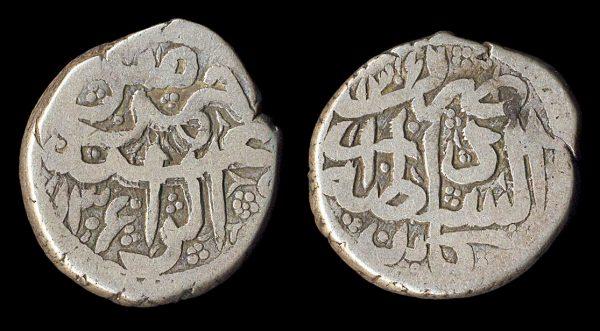 AFGHANISTAN Abdur Rahman rupee 1306 AH (1888 AD) Kabul