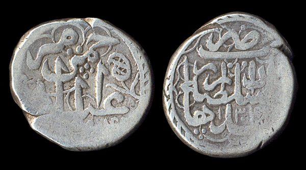 AFGHANISTAN Abdur Rahman rupee 1304 AH (1886 AD) Qandahar