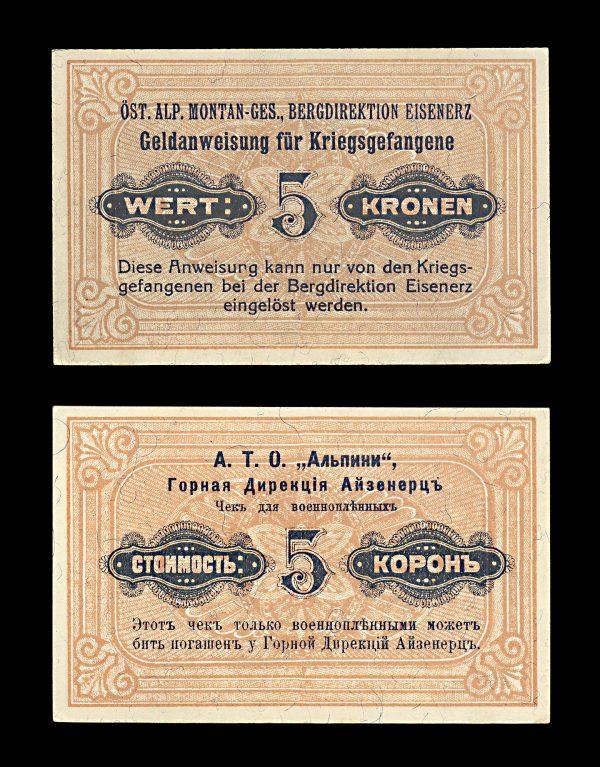 AUSTRIA EISENERZ WORLD WAR I PRISONER OF WAR NOTE
